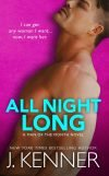 All Night Long - Print Cover